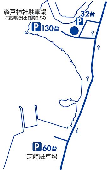 近隣駐車場の地図