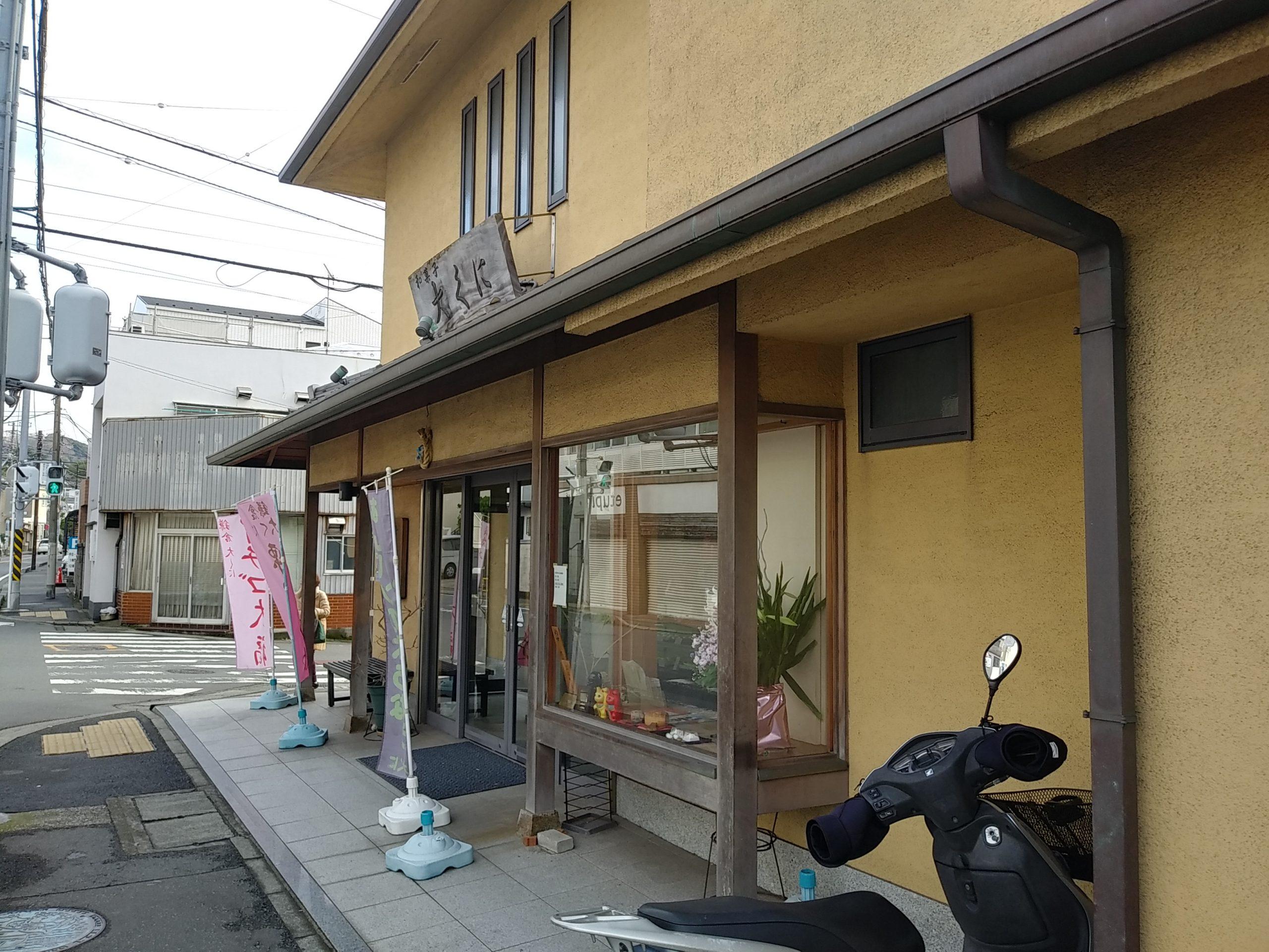 鎌倉 県道311